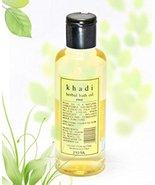 2 LOT X Khadi Bath Oil With Rose (210 ml) [Misc.] - $39.61
