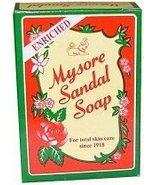 Mysore Sandalwood Soap - 75 Gram (2.5 Oz) Bar - Pure Vegetable and Sanda... - $0.29