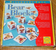 BEAR BLOCKS GAME 2001 DISCOVERY TOYS COMPLETE  - $20.00