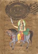 Kalki Painting Handmade Tenth Vishnu Avatar Indian Hindu Deity Stamp Pap... - $59.99