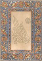 Islamic Koran Calligraphy Art Handmade Quran Floral Motif Decor Paper Pa... - $159.99