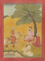 Sikh Art 18th Century Replica Rare Antique Finish Guru Nanak Sikhism Pai... - $224.99