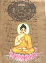 Siddharth Gautam Buddha Art Old Stamp Paper Buddhist Buddhism Handmade P... - $59.99