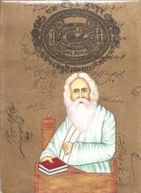 Rabindranath Tagore Handmade Art Indian Miniature Stamp Paper Portrait P... - $59.99