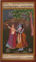 Images Pictures of Krishna Krsna Radha Hindu God Spiritual Handmade Art ... - $59.99