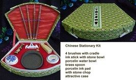 Feng Shui Calligraphy Kit for painting your own Feng Shui Characters - $17.96
