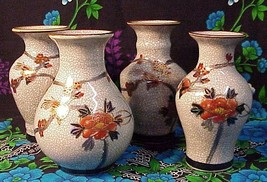 Our Smaller Chinese Porcelain Vase with Beautiful Crackle Finish - $17.96