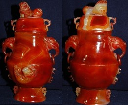 Mongolian Red Agate Urn/Vase - One Only! - $1,435.50