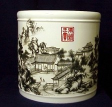 Hand Painted Porcelain Vase with Village Scene - One Only! - $134.96