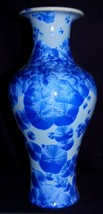 Exquisite Blue Korean Style 14 inch Tall Porcelain Vase - $134.96