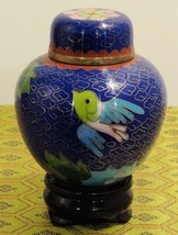 Cloisonne Small Blue Vase with Bird and Wood Stand - $35.96