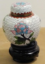 Cloisonne small White Vase with Flowers - $35.96