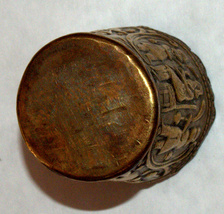 Antique Persian Copper Small Cup Hand Etched Traditional Persepolis Embossed image 9