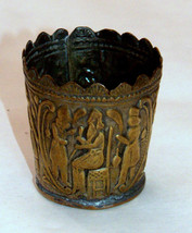 Antique Persian Copper Small Cup Hand Etched Traditional Persepolis Embossed image 10