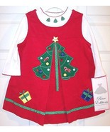 NWT Rare Editions Red Corduroy Christmas Tree H... - $19.99