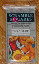 SCRAMBLE SQUARES TEDDY BEARS PUZZLE 2004 B DAZZLE COMPLETE EXCELLENT - $15.00
