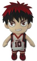 Kuroko's Basketball Official Genuine Kagami Plush GE52567 *NEW* - $17.99