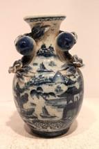 Unique Cute Blue & White Willow Design Porcelain Vase with Flower Accent... - $85.94