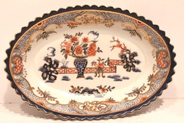 Unique Beautiful Chinese Blue & White & Orange Porcelain Oval Plate Gold... - $86.89