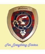Clan Matheson Tartan Woodcarver Wooden Wall Pla... - $120.00