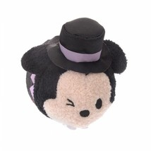 Disney Store Japan 90th 1937 Mickey Magician Mini Tsum Plush New with Tags - $3.76