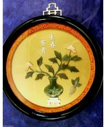 VINTAGE BLACK LACQUER ROUND FRAME WALL FLOWER GREEN JADE CORAL STONE CAR... - $68.31