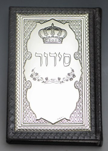 Primary image for Tehilim - Psalms of King David- Packet Size Bonded Leather with Large size St...