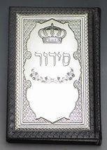 Siddur Artscroll Hebrew & English Sterling Silver n' Leather Interlinear... - $90.55
