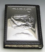 Siddur Sterling Silver n' Leather [Kitchen] - $46.00
