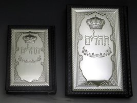 Artscroll Hebrew & English Midium Telillim Leather & Sterling Silver [Ki... - $120.78