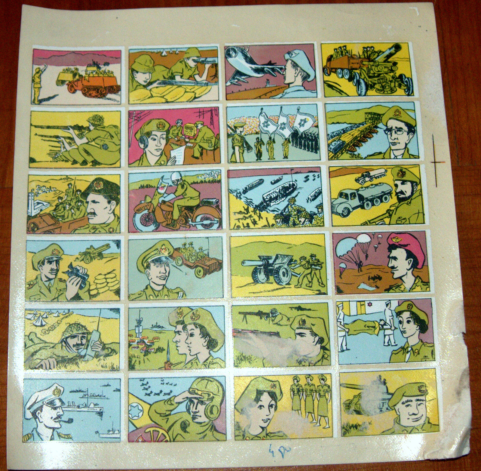 Vintage 1960's Comic Army Israel IDF Stickers Decals Page Israeliana Rare