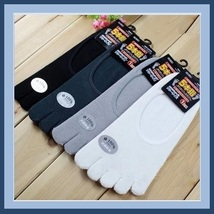 Mens Sporty Stretch Five Finger Toe Socks For Breathable Cotton Comfort