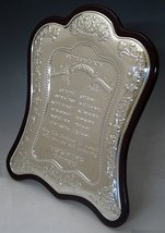 Wood & Sterling Silver House Blessing Hebrew Only [Kitchen] - $83.62
