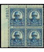 648 Plate Block of Four - 5¢ Hawaii Issue VF NH Cat $425.00 - Stuart Katz - $325.00