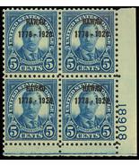648 Plate Block of Four - 5¢ Hawaii Issue XF NH Cat $425.00 - Stuart Katz - $349.00