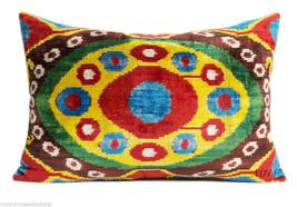 Soft Silk Velvet Ikat Accent Pillow ~ Multi Colors - $135.00