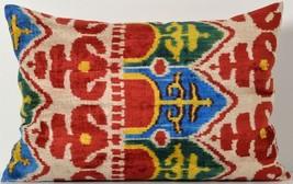 Jasper Vintage Silk Velvet Accent Pillow - $145.00