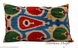 """Hand Soft """"Bolo"""" Vintage Silk Velvet Ikat Pillow - $135.00"""