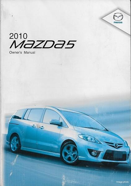 2010 mazda 5 owners manual