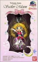 Sailor Moon Twinkle Dolly Figure Sailor Moon Mobile Mascot Phone Charm *NEW* - $12.99