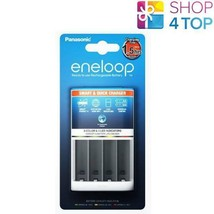 PANASONIC ENELOOP SMART CHARGER BQ-CC55E CC16 FOR AA AAA BATTERIES NEW - $26.22