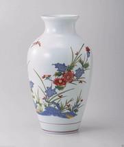 [Premium] Arita-yaki : PEONY - Japanese Porcelain Vases w Box from Arita... - $492.40 CAD
