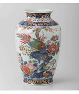 [Heritage] Arita-yaki : Bird Flower Rock - Japanese Porcelain Vases Arit... - $785.01