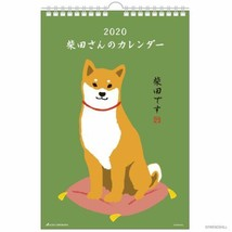 Active Corporation 2020 Calendar Dog Shibatasan ShibaInu Wall Hanging 20... - $17.82