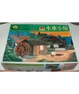 Vintage Green Hobby Water Wheel and Cabin Kit - $24.99