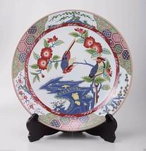 [Heritage] Arita-yaki : Bird Flower Rock 45 - Japanese Porcelain Plate Dish - $839.91