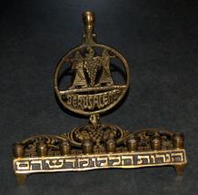 Judaica Menorah Hanukkah Vintage Israel Copper Alloy Biblical Spies Carry Grapes image 1