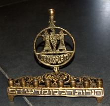 Judaica Menorah Hanukkah Vintage Israel Copper Alloy Biblical Spies Carry Grapes image 8