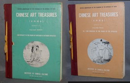7 VOLUMES OF CHINESE ART TREASURES BY INSTITUTE OF CHINESE CULTURE! - MU... - $123.75
