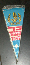 Vintage Israel Anniversary Independence Day Flag Chain 1960's IDF Symbols NOS